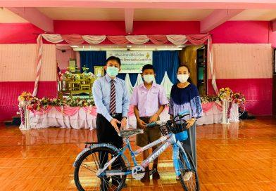 มอบจักรยาน ตามโครงการ จักรยานเพื่อน้องมาเรียน